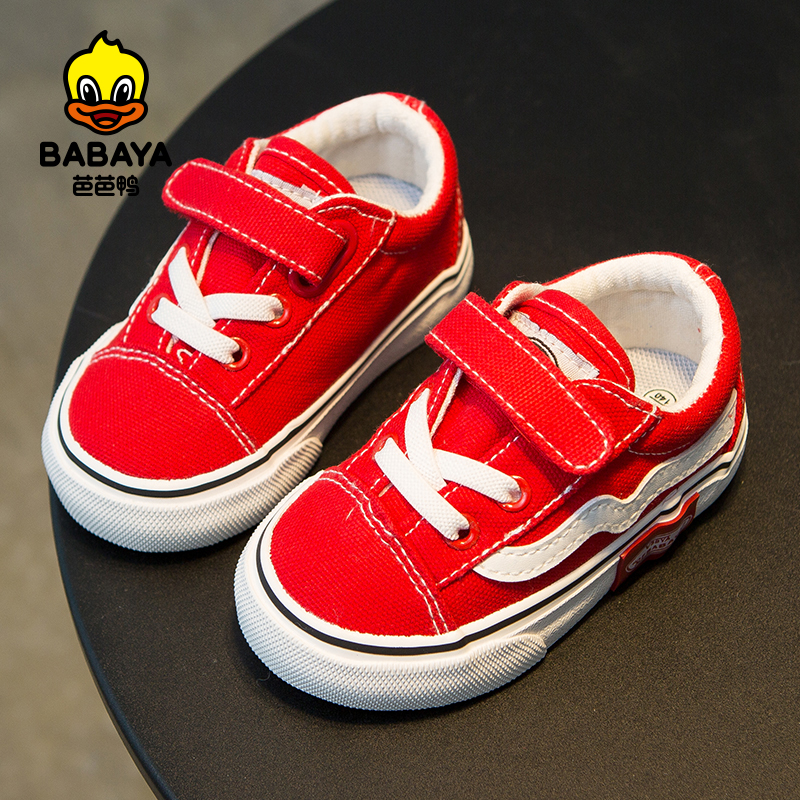 Babaya Baby Shoes Soft Bottom Boy Casual Shoes 1-12 Years Old 2021 Autumn Children Canvas Shoes Kids Girls Walking Shoes Toddler 3