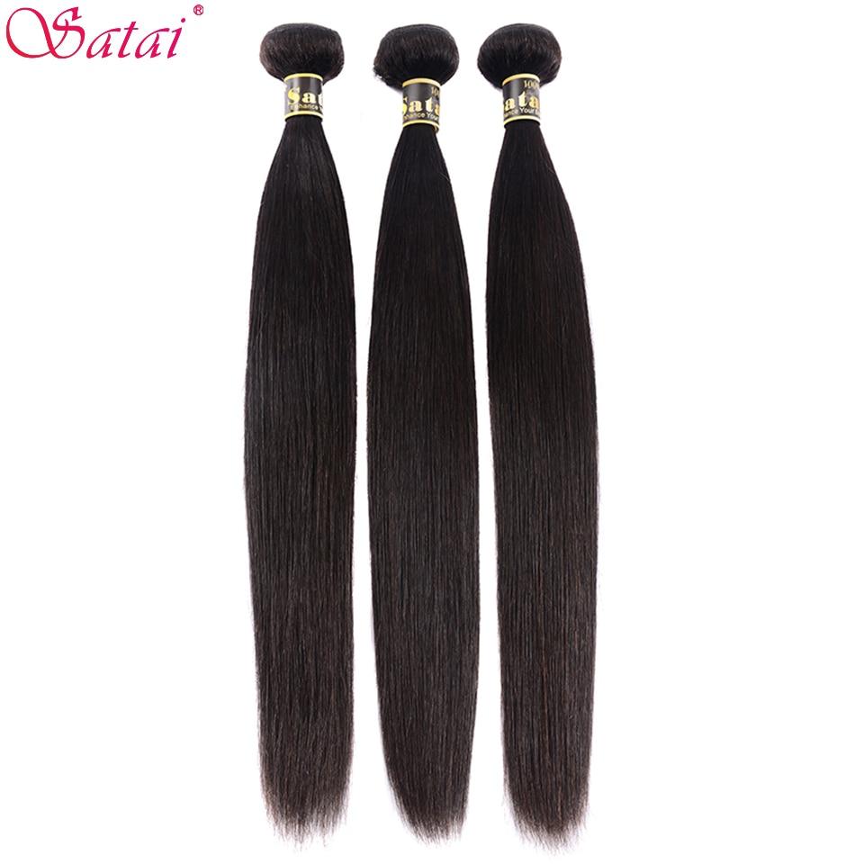 SATAI Straight Hair Human Hair 3 Bundles 8 - 30 Inch Brazilian Hair Weave Bundles Natural Color Non-Remy Hair Extension