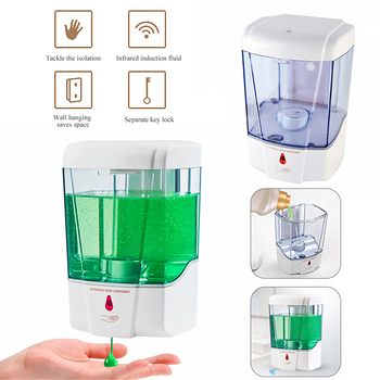 600ml Capacity Automatic Soap Dispenser Touchless Sensor Hand Sanitizer Detergent Dispenser Wall Mounted For Bathroom Kitchen 1
