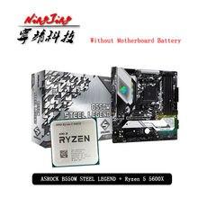 Amd ryzen 5 5600x r5 5600x cpu + asrock b550m lenda de aço placa-mãe terno soquete am4 tudo novo mas sem refrigerador