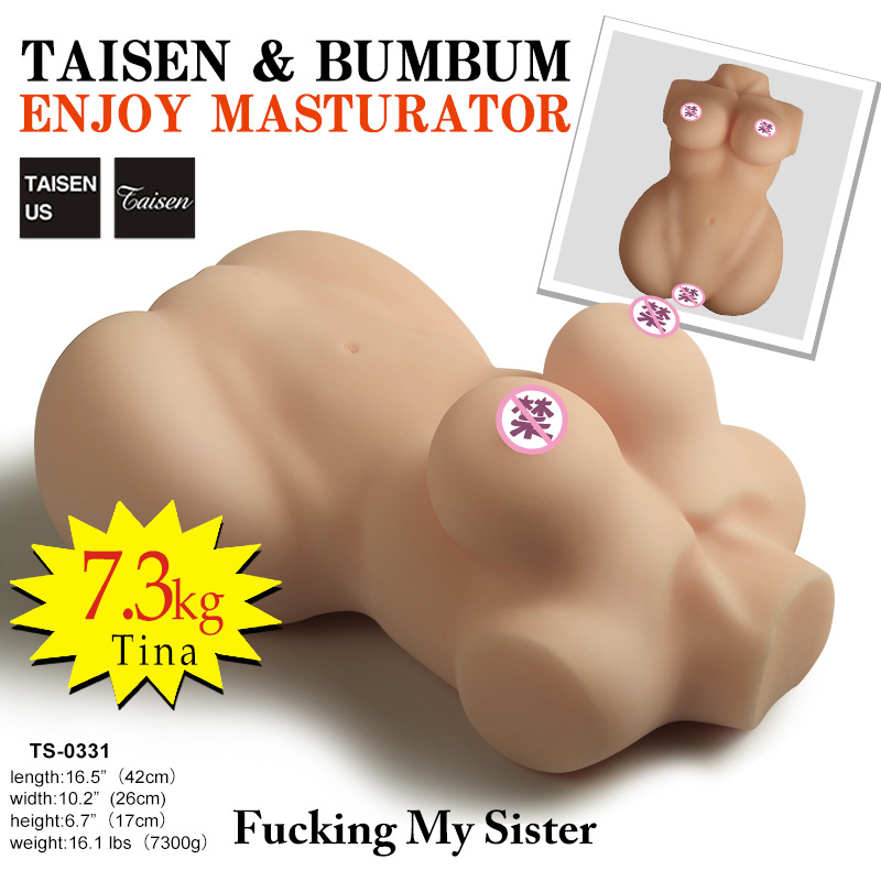Male Sex Toy Masturbation
