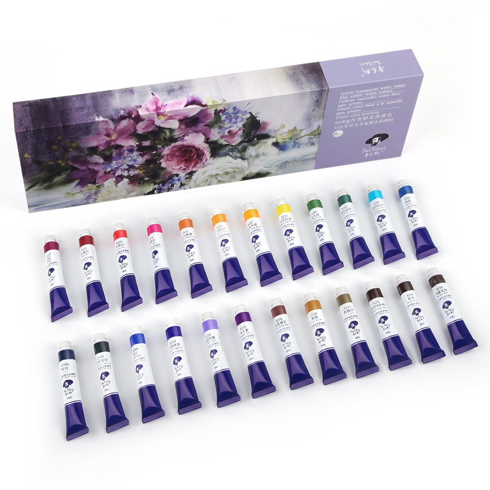 Pual Rubens 8ML/Tube Professional Water Color Paints 24 Colors Watercolor Painting Pigment  Set For Artist Student Art Supplies