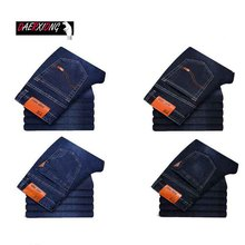 2020 New Men Stretch Jeans Male Classic Elasticity Business jeans