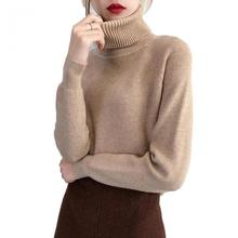 Turtleneck Sweaters All Base Match Loose Solid Women Soft Sweater Pullovers Autumn Winter For