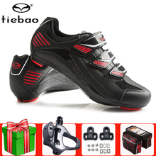 TIEBAO Road Cycling Shoes Add Pedals Set Red Sapatilha Ciclismo Self-Locking Outdoor Sport Superstar Athletic Bike Men Sneakers