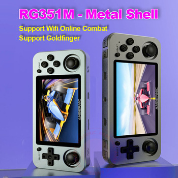 ANBERNIC RG351M RG351P Retro Video Game Console Aluminum Alloy Shell 2500 Game Portable Console RG351 Handheld Game Player 1