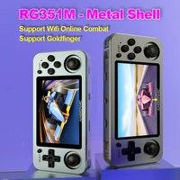 ANBERNIC-consola de videojuegos Retro RG351M RG351P, carcasa de aleación de aluminio 2500, consola portátil, Mando de juegos RG351