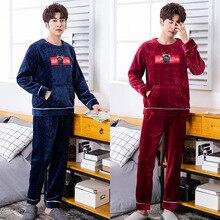 Пеньюар Для мужчин пижамный комплект одежда для сна комплект из кораллового флиса лаунж-кимоно Банный халат Темно-синие Белье для сна, комплект из 2 предметов, домашняя одежда