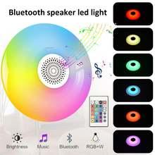 Bluetooth Динамик светодиодный светильник творческий Беспроводной