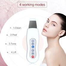 Ультразвуковой скребок для кожи KONMISON, средство для удаления акне, массажер для лица, ультразвуковой пилинг, чистый тон