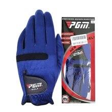 Gloves Microfiber Fabric Breathable Left-Hand Men Granules Slip-Resistant Men's