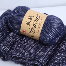 4pcs 400g Silk Cotton Knitting Yarn Crochet Needlework Thick Wool Thread Yarn For Hand Knitting Scarf Sweater Eco-friendly cheap Polyester Blended Yarn Worsted Dyed Open End OE Abrasion-Resistant