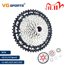 2019 VG 스포츠 산악 자전거 10 11 12 속도 Velocidade 자전거 별도 카세트 MTB 초경량 카세트 스프로킷 40T 42T 46T 50T
