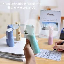 2018 New Creative Spray USB Fan Mini Portable Charging Cute Fashion
