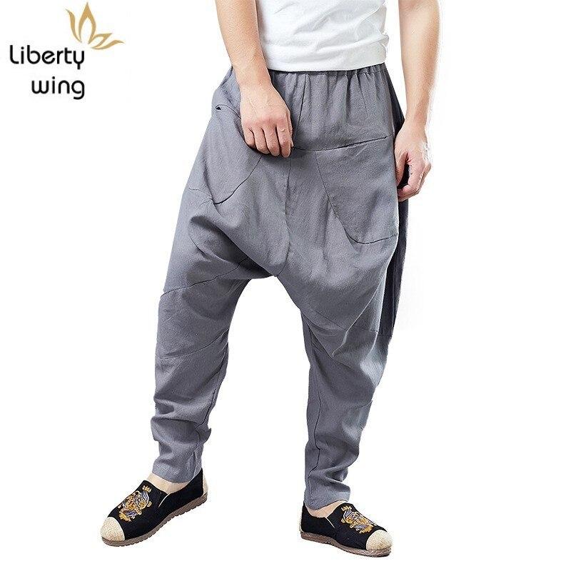 2020 Spring Hip Hop Loose Harem Pants Men Joggers Vintage Solid Casual Cross-Pants Elastic Waist Pencil Trousers Male Streetwear