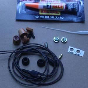 Diy Headphones Novice One-stop