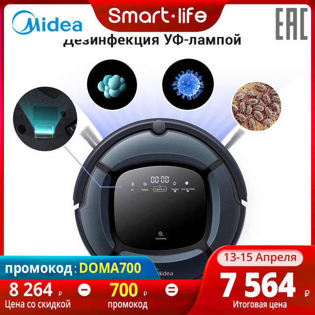 $ US $108.27 Wireless mini hand washing Smart Robot vacuum cleaner collector cyclone filter for home dry and wet cleaning Midea VCR15/16