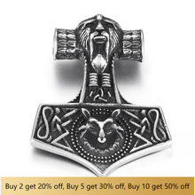 Кулон в виде молота Тора викинга из нержавеющей стали 316l винтажные