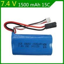 7.4 V 1500mAh bateria Lipo dla MJXRC T40 F39 F49 T39 Syma 822 pilot zdalnego sterowania baterii 18650 2S bateria lipo 7.4 V 1500