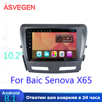 10.2 Car Multimedia Player For Baic Senova X65 Android Multimedia Auto Car Stereo GPS Navigation Radio Audio Player