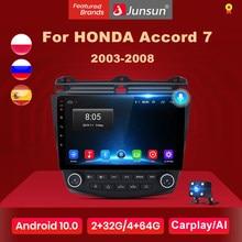 Junsun – Lecteur multimédia autoradio V1 2G + 32G Android 10.0, 4G, pour Honda Accord 7 2005-2008, navigation GPS Auto, 2 din, sans dvd