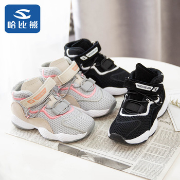 Ha Than Xiong Tongxie 2019 Winter Children Shoe Girl Sneakers Catamite Casual Shoes