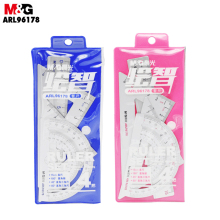 M&G Aluminum Alloy Ruler Suit. Students Use Suits. Triangular Plate, Protractor, Ruler, Mathematical Drawing Compass Stationery.