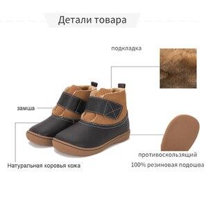 Image 2 - PEKNY BOSA Marke Kinder kleinkind schnee stiefel Mädchen jungen Winter Stiefel Plüsch Kinder Schuhe aus echtem leder matte schwarz stiefel Turnschuhe