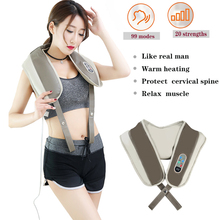U shape electric massager neck and back massager  cervical vibration massage health pain relief household shawl body massagers