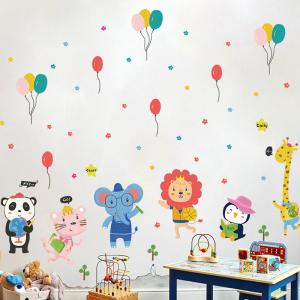 Wall-Stickers Art Mu...