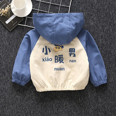 BOY'S Coat Spring And Autumn 2019 Autumn Baby Autumn Clothing Children Western Style Jacket Kids Korean-style Handsome Tops Fash