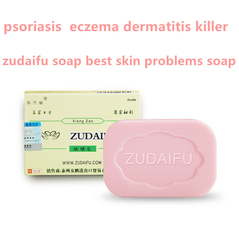 ZUDAIFU Sulfur Soap Skin Conditions Acne Psoriasis Seborrhea Eczema Anti Fungus Bath Cream  Dermatitis  Antibacterial