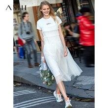 Amii Minimalist Mesh Sling Dress Spring Women Square Collar Solid Elegant Female