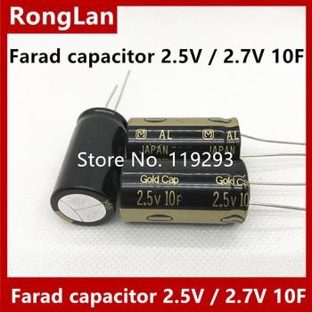 [BELLA]Farad capacitor 2.5V / 2.7V 10F Japanese MAT (Korea SAMWHA original spot--10pcs/lot