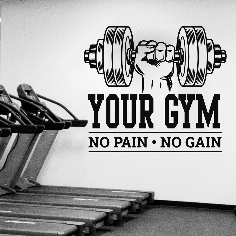 home gym wall sticker Bodybuilder personalised gym