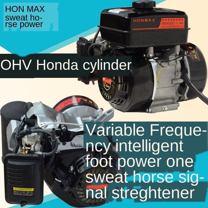 3KW 4KW 5KW малошумная энергия 48В 60В 72В электромобиль расширенный диапазон зарядки бензиновый расширенный диапазон генератора