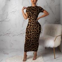 فستان ماكسي نسائي بأكمام قصيرة بنقشة الفهد