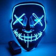 Маска на Хеллоуин, светодиодный светильник, Вечерние Маски, маска для продувки, отличный Забавный фестиваль, маски для костюмированной вечеринки, светящиеся в темноте