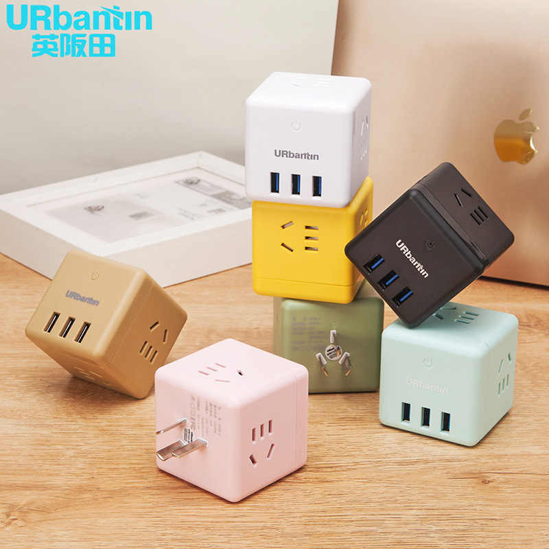 Power strip AU smart socket plug travel adapter Powercube elektrische 3 USB 4 outlets extension Uitgebreide socket 2500W thuis opladen