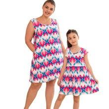 2021 одежда для мамы и дочки одинаковые платья Стрейчевые супер