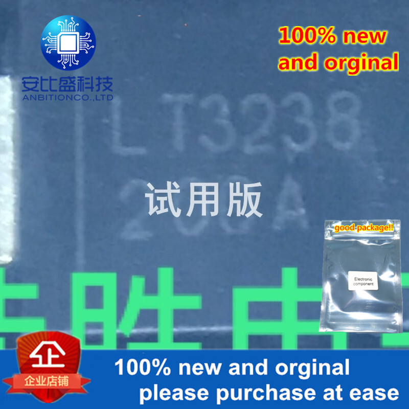 20pcs 100% New And Orginal PSMCJ200A DO214AB Silk-screen 200A In Stock