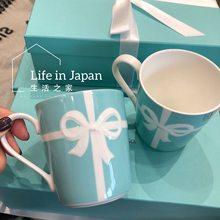 Tasse à café en porcelaine blanche, bleue, en relief, 300ml, cadeau d'anniversaire, mariage, livraison gratuite