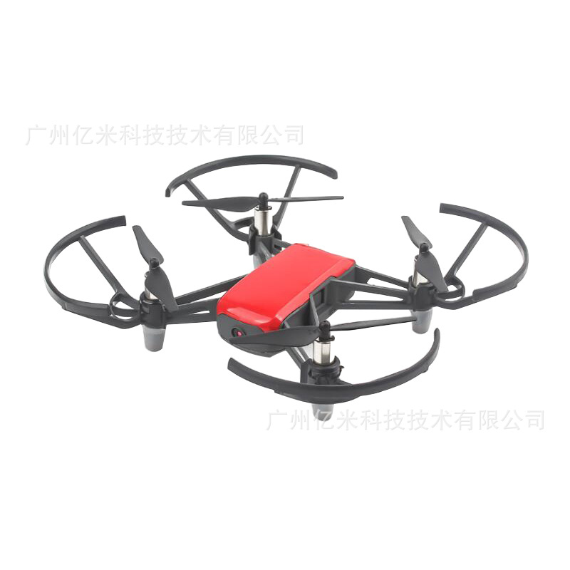 D1 Mini Quadcopter High-definition Aerial Remote-control Aircraft Real-Time Transmission Unmanned Aerial Vehicle Toy