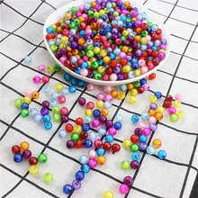 100 штук/8 мм поверхность пола с 17 цветов Акриловые Свободные бусины Расстояние для ювелирных изделий и DIY цветные свободные бусины