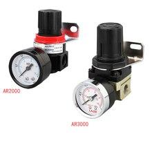 AR2000 AR3000 G1/4''  6mm 8mm 10mm 12mmAir Control Compressor Pressure Relief Regulator Valve with Fitting