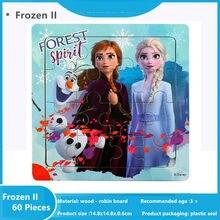 Rompecabezas de marco de madera de 16 piezas Disney Frozen 2 serie de princesa educación temprana rompecabezas de juguete para niños para regalo de cumpleaños de niña