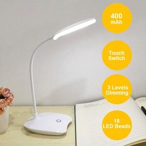 Настольная лампа лампа настольная светильник настольный Светодиодная настольная лампа на батарейках USB перезаряжаемая лампа для учебы сенсорный выключатель современная настольная лампа Гибкая для студентов