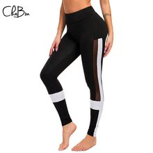New 2019 Women Yoga Pants Mesh Patchwork Elastic Sport Leggings Push Up Tights Gym Exercise High Waist Fitness Running Trousers hot women bubble push up hip yoga pants sexy high elastic sport leggings tights gym exercise high waist fitness running trousers