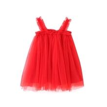 Summer Girl Tutu Mesh Dress
