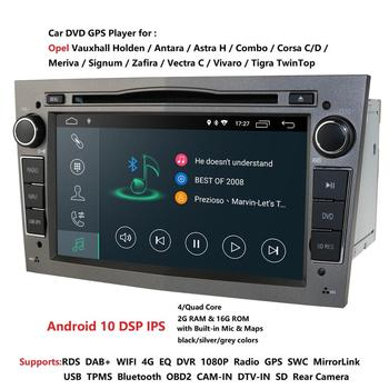 Android 10 2Din Car DVD GPS Navigation Autoradio for Opel Astra H Antara VECTRA ZAFIRA Vauxhall with CAN-BUS WIFI OBD DVR DSP BT